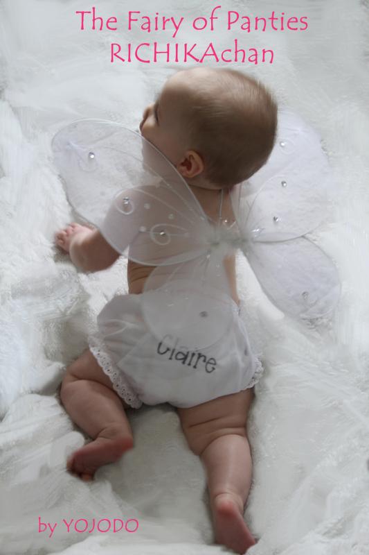 underwear by becky darsey